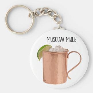 Chaveiro De Moscovo da mula do cobre da caneca design