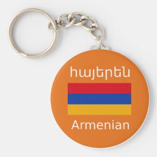Chaveiro Design arménio da bandeira e da língua