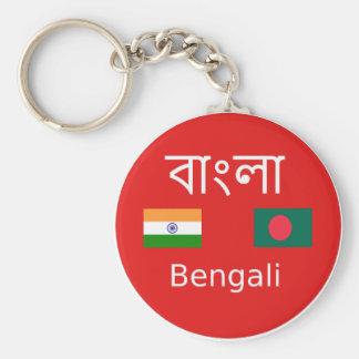 Chaveiro Design bengali da língua