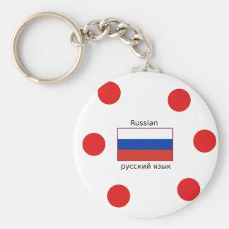 Chaveiro Design da língua da bandeira e de russo de Rússia