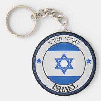 Chaveiro Emblema redondo de Israel