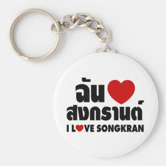 Chaveiro Eu amo (coração) Songkran/roteiro língua