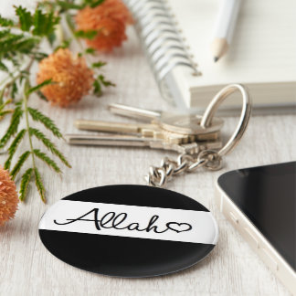 Chaveiro islâmico do keyring de Allah em preto e