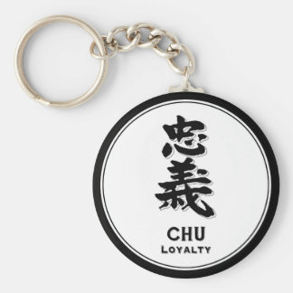 Chaveiro Kanji do samurai da virtude do bushido da lealdade