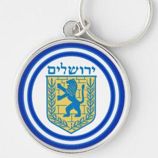 Chaveiro Leão do hebraico de Jerusalem do emblema de Judah