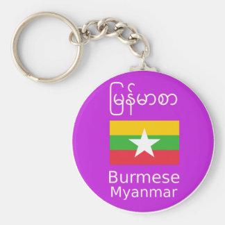 Chaveiro Língua do birmanês/Myanmar e design da bandeira