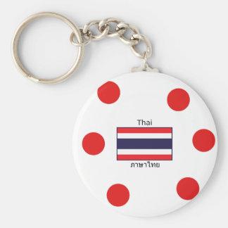 Chaveiro Língua tailandesa e design da bandeira de