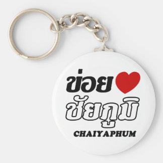 Chaveiro Mim coração (amor) Chaiyaphum, Isan, Tailândia