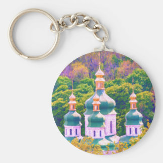 Chaveiro Monastério de Vydubitsky. Kiev, Ucrânia