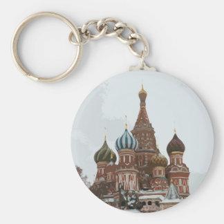 Chaveiro O cathedral_russo da manjericão do santo