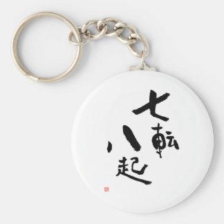 Chaveiro O provérbio japonês cai para baixo sete vezes