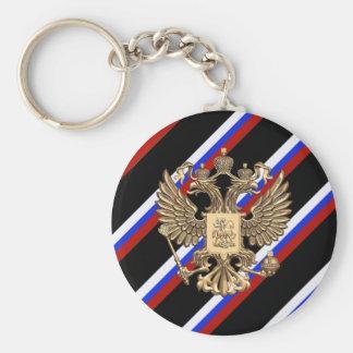 Chaveiro O russo listra a bandeira