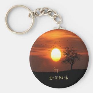 Chaveiro Por do sol, árvore, pássaros, Weimaraner, cão