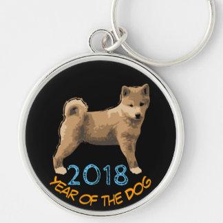 Chaveiro redondo do ano 2018 do cão do inu de