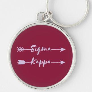Chaveiro Seta do Kappa do Sigma