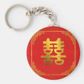 Chaveiro Símbolo dobro de Feng Shui da felicidade