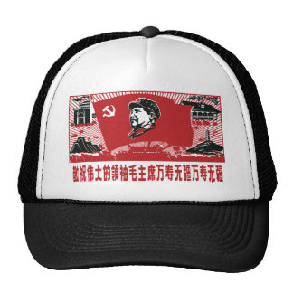China Mao Zedong Bone