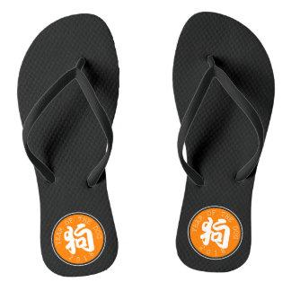 Chinelos Flip-flop alaranjado do círculo M do símbolo