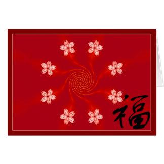 Chinês Fu - abençoe Cartão Comemorativo