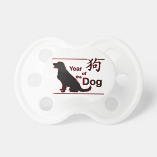 Chupeta Ano do cão - ano novo chinês
