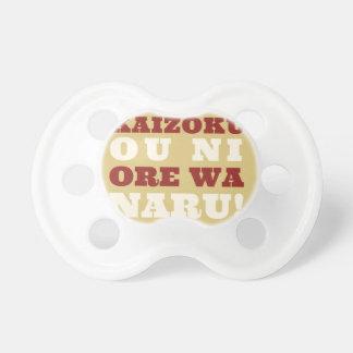 Chupeta Kaizoku oni ore wa naru! - One Piece