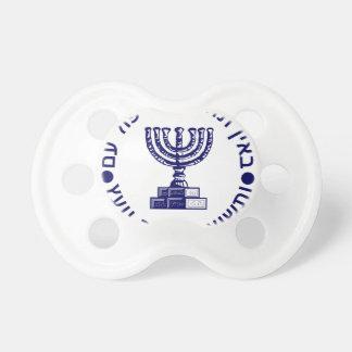 Chupeta Selo do logotipo de Mossad (הַמוֹסָד)