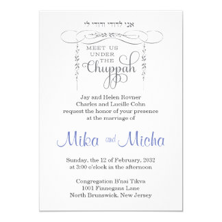 Chuppah elegante - convite do casamento judaico