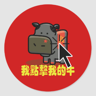 Clicker da vaca - etiquetas da vaca de Mao Adesivos Em Formato Redondos