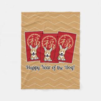 Cobertor De Velo Ano afortunado do Corgi do envelope vermelho