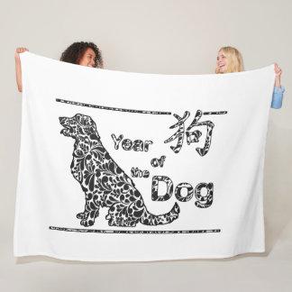 Cobertor De Velo Ano do cão - ano novo chinês