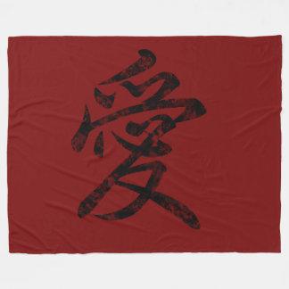 Cobertor De Velo Caráter japonês: Amor
