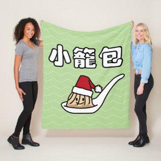 Cobertor De Velo Papai noel chinês Ha de Dim Sum da bolinha de