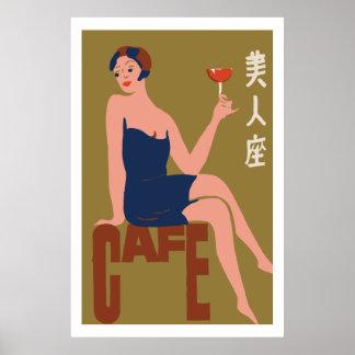 Cobrir japonês da caixa de fósforos do vintage (me poster