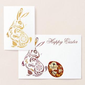 Coelhinho da Páscoa da folha de ouro da arte Cartão Metalizado