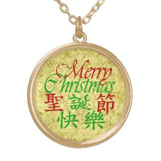 Colar Banhado A Ouro Kanji e inglês