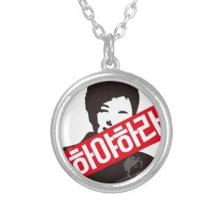 Colar Banhado A Prata 박근혜 PARA FORA - Park Geun-hye PARA FORA!