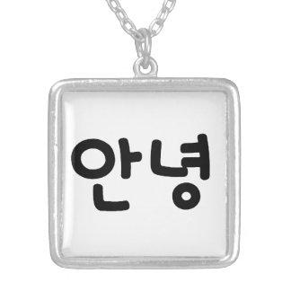 Colar Banhado A Prata 안녕 Annyeong olá! no coreano