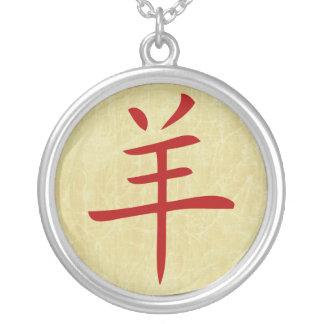 Colar Banhado A Prata ano do símbolo do chinês da cabra