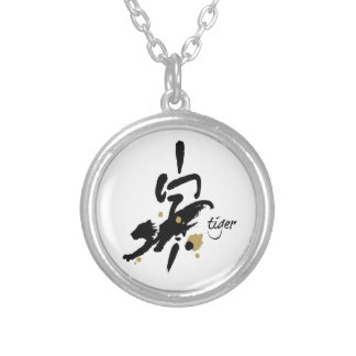 Colar Banhado A Prata Ano do tigre - zodíaco chinês