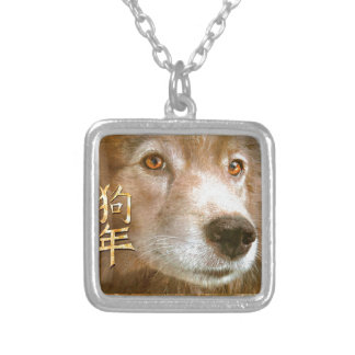 Colar Banhado A Prata Ano novo chinês dos olhos do ouro do cão