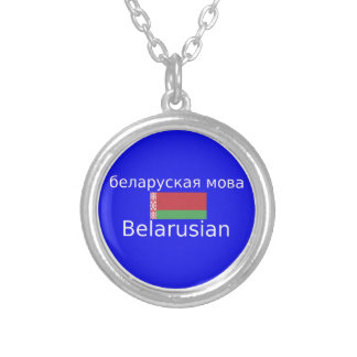 Colar Banhado A Prata Bandeira de Belarus e design da língua