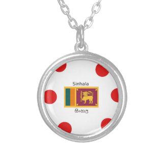 Colar Banhado A Prata Bandeira de Sri Lanka e design da língua de