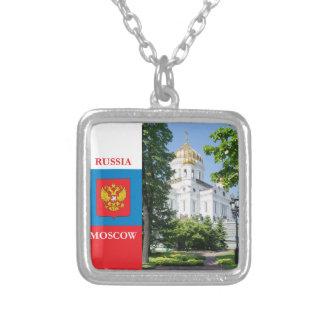 Colar Banhado A Prata Cristo da catedral o salvador em Moscovo