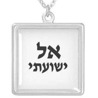 Colar Banhado A Prata Deus de meu salvação no hebraico
