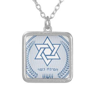 Colar Banhado A Prata Divisão Kosher