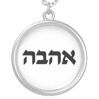 Colar Banhado A Prata Encanto do amor no hebraico