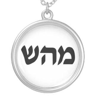 Colar Banhado A Prata Encanto MHSH de Kabbalah do hebraico