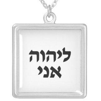 Colar Banhado A Prata Eu sou o senhor no hebraico