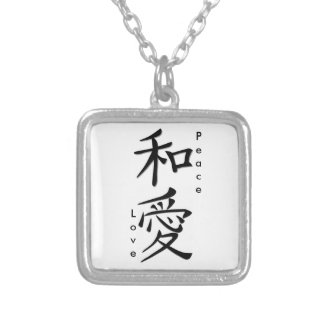 Colar Banhado A Prata Kanji do japonês do amor da paz