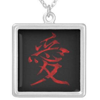 Colar Banhado A Prata Kanji para o amor